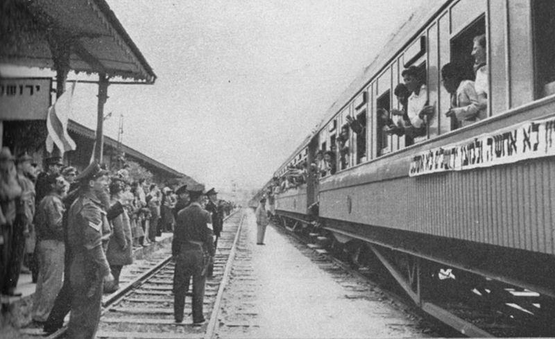 הרכבת בירושלים  1950