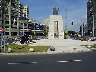 Bat Yam - Defenders Square