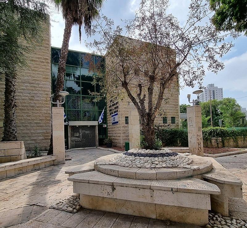 ספריה עירונית רמלה
