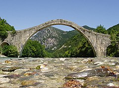 Plaka Bridge Epirus Greece.jpg