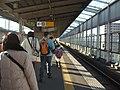 Platform of Shinkansen in Fukushima Station.jpg