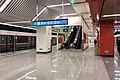 Platform of Wansheng Xi Station (20191228173039).jpg