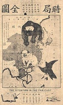 時局圖- 维基百科,自由的百科全书