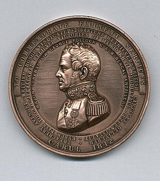 Pollock Medal - The original Pollock Prize