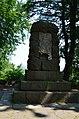 Pomnik Bitwy pod Oliwą.jpg