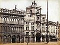 Ponti, Carlo (ca. 1823-1893) - Venezia - Torre dell'orologio.jpg