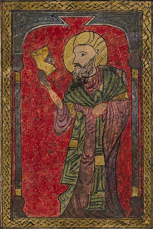 Pedanius Dioscorides - Image: Portrait of Dioscorides from De Materia Medica cropped