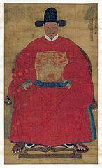 Portrait of Fu Youde