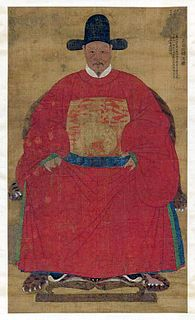 Fu Youde Chinese admiral