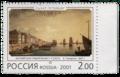 Poshtmarko de Rusio de 2001 2-rubla Benjamin Patersen Anglijskaja naberejhnaja u Senata.png