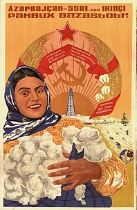 Poster of Azerbaijan 1937. Agriculture.jpg