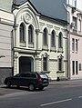Povarskaya 26 small 01.JPG