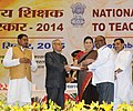 Pranab Mukherjee presenting the National Award for Teachers-2014 to Shri C. Eagambaram, Tamil Nadu, on the occasion of the 'Teachers Day', in New Delhi. The Union Minister for Human Resource Development, Smt. Smriti Irani.jpg