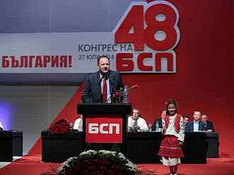Mihail Mikov - Mihail Mikov, elected Chairman of BSP - July 27, 2014.
