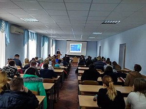Presentation in Drahomanov University.jpg