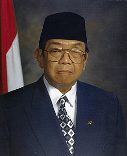 Abdurrahman Wahid The fourth President of the Republic of Indonesia