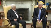 File:President Trump Meets with President Abbas.webm