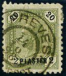 Prevesa Austrian 4 mi 28 14 10 1898.jpg