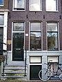 Prinsengracht 680 door.JPG