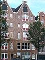 Prinsengracht 745 across.JPG
