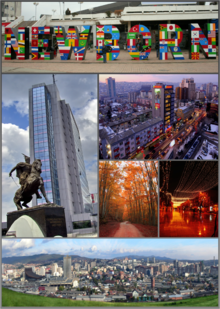 Pristina photo montage 2013.png