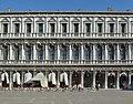 Procuratie nuove a Venezia dettaglio facciata Caffè Florian.JPG