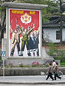 propaganda in north korea wikipedia