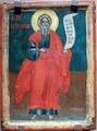 Prophet Jeremiah Icon.tif