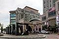 Putrajaya Malaysia Ministry-of-the-Federal-Territories-04.jpg