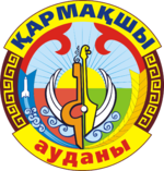 Official seal of Daerah Karmakshy