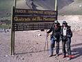 Quebrada de Horcones 15feb2008.JPG