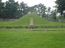 Queen Suro Tomb.jpg