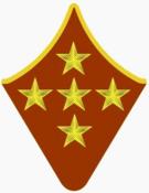 Генерала армии ркка ссср с 1940 по 1943 г