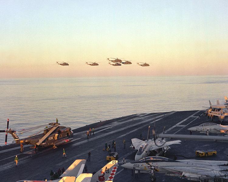 File:RH-53Ds fly over USS Nimitz April 1980.JPEG
