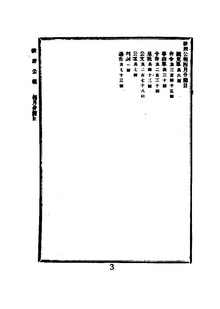 ROC1914-04-01--04-30政府公报682--711.pdf