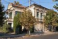 RO AG - Ansamblul casei Balotă.jpg