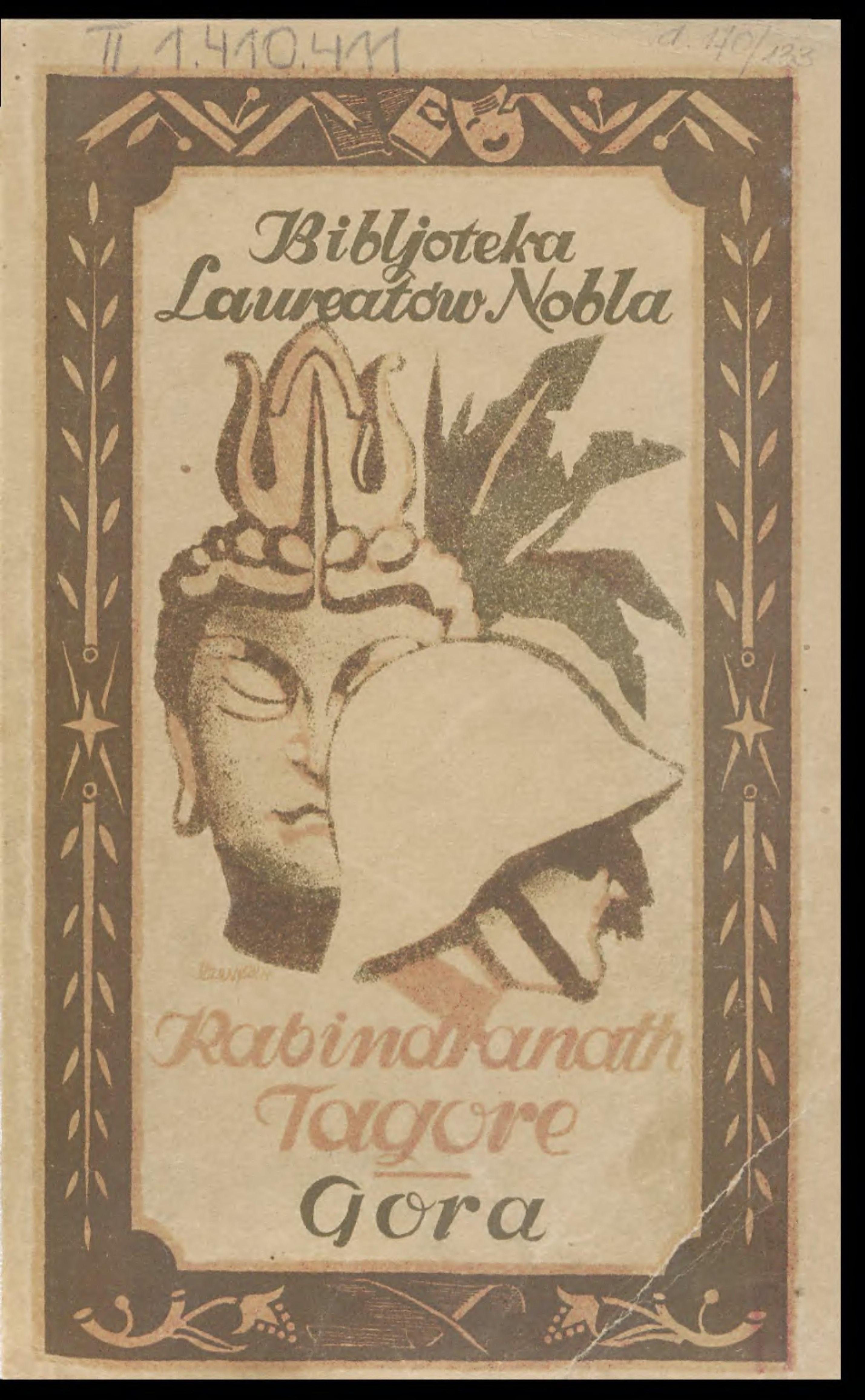 File:Rabindranath Tagore - Gora djvu - Wikimedia Commons