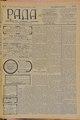 Rada 1908 019.pdf