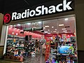 RadioShack storefront in Tijuana Mexico.jpg