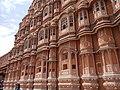 Rajasthan-Jaipur-hawamahal2.jpg