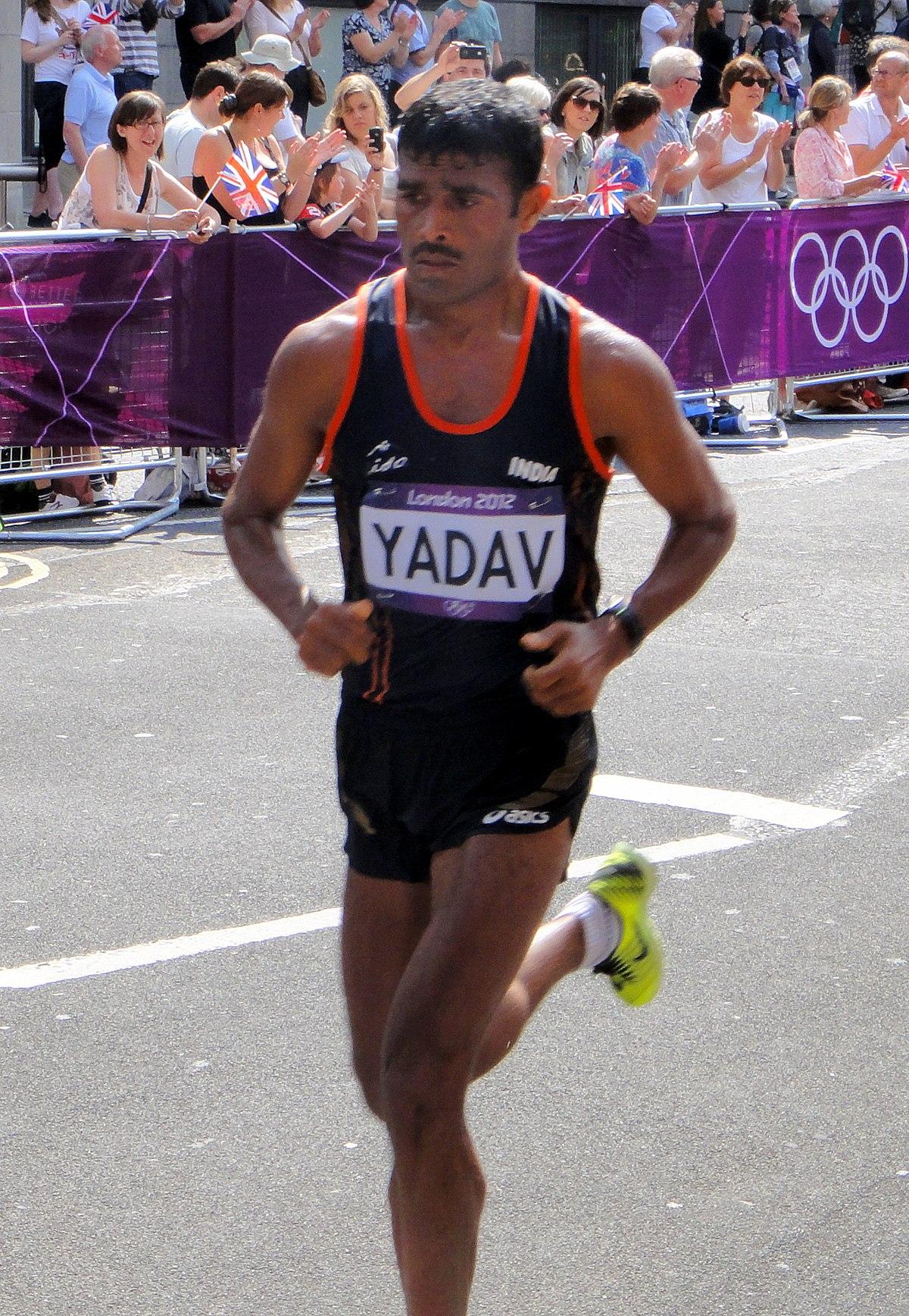 Ram Singh Yadav