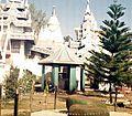 Rangamati2.jpg
