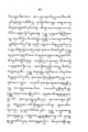 Rangsang Tuban kaca067.png