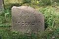 Ratnycia Jewish Cemetery 2016 (11).JPG