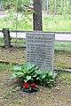 Rauhan hautausmaa 2.JPG