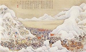 Afaqi Khoja revolts - Qing victory over the Afaqis in Kashgar