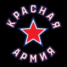 Хоккейный клуб красная армия москва ночной клубы в нахабино