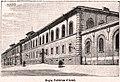 Regia Fabbrica d'Armi di Terni (Stampa a xilografia, 1895).jpg