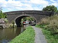 Rigstone Bridge, Adlington.jpg