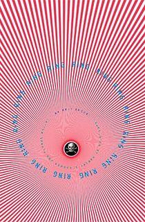<i>Ring</i> (Suzuki novel)